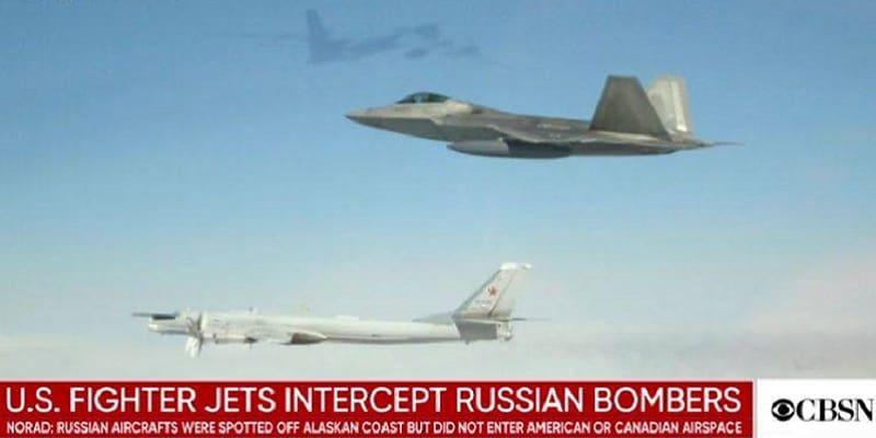 Αμερικανικά μαχητικά αεροσκάφη αναχαίτισαν 4 ρωσικά βομβαρδιστικά στην Αλάσκα