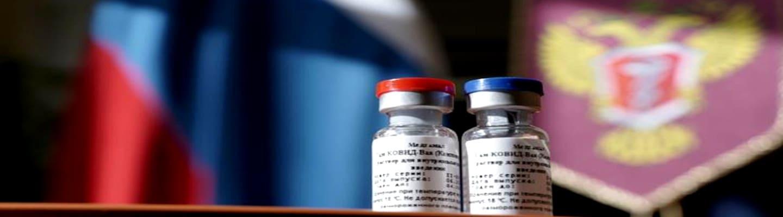 Αντιδράσεις προκαλεί η πρόωρη έγκριση εμβολίου από τη Ρωσία