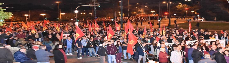 Από Προπύλαια μέχρι Ρηγίλλης – Εντυπωσιακή πορεία του ΚΚΕ για το Πολυτεχνείο