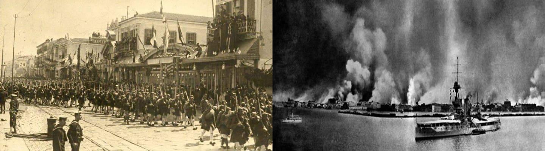 Από τη «Μεγάλη Ιδέα» στη Μικρασιατική Καταστροφή – Μέρος 1ο