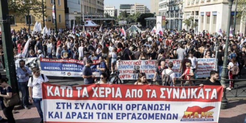 Βίντεο - κάλεσμα του ΠΑΜΕ στο συλλαλητήριο της 9ης Ιούλη: «Η φωνή των εργατών δεν φιμώνεται!»