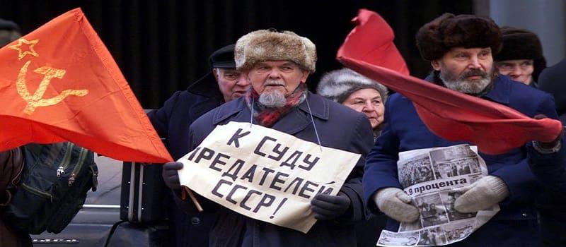 Βασικές κατευθύνσεις της Πολιτικής Οικονομίας στην ΕΣΣΔ - Επίλογος