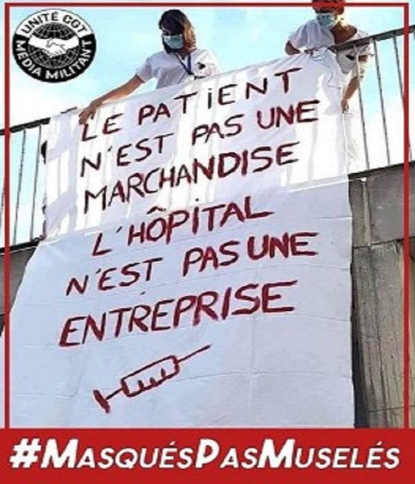 Γαλλία: «Ο ασθενής δεν είναι εμπόρευμα, το νοσοκομείο δεν είναι επιχείρηση»