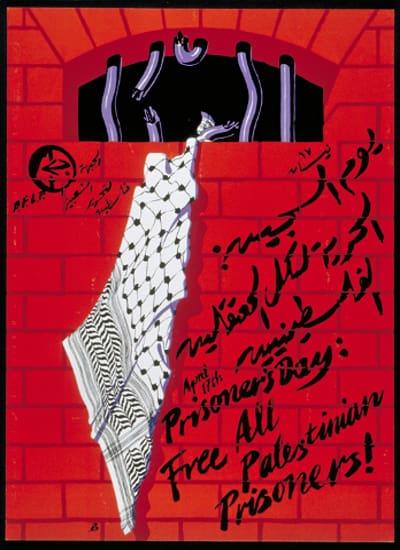 Το Λαϊκό Μέτωπο για την Απελευθέρωση της Παλαιστίνης