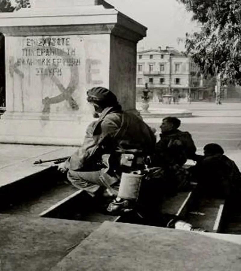 Άγγλοι στρατιώτες στο Σύνταγμα
