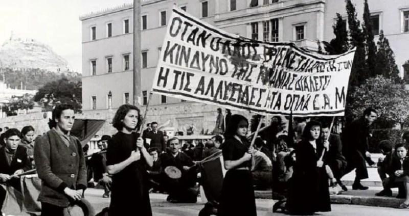 Δεκέμβρης 1944: 33 στιγμές από τη μάχη της Αθήνας