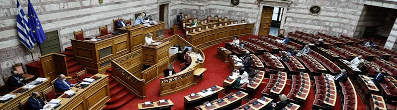 Δεν πέρασε το ψηφοθηρικό νομοσχέδιο για την ψήφο των αποδήμων