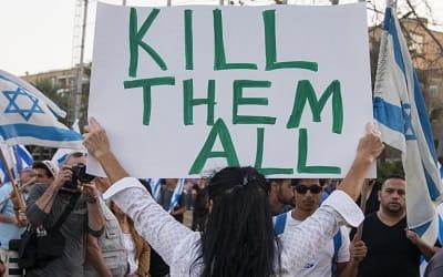 Σκοτώστε τους όλους