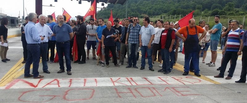 Δικογραφία για την αντινατοϊκή δράση του ΚΚΕ