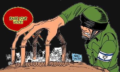 ΕΕΔΥΕ - ΠΑΜΕ: Κάλεσμα στην Ισραηλινή Πρεσβεία στις 14 Μάη