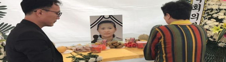 Εγκατέλειψε τη Βόρεια Κορέα και λιμοκτόνησε στη Νότια 10 χρόνια μετά