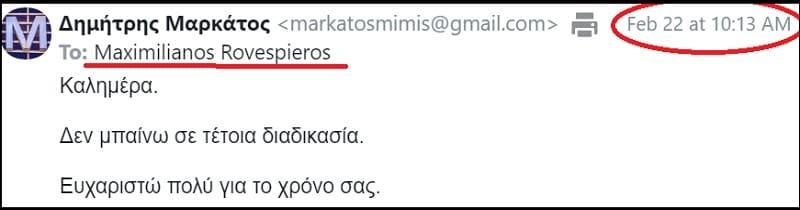 Εκδότης δημοσίευσε ανακοίνωση του ΚΚΕ και δέχτηκε μήνυση