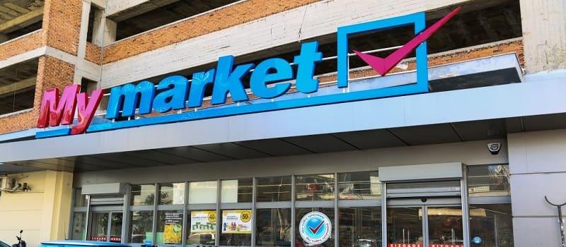 Το ΠΑΜΕ για τον διευθυντικό μηχανισμό των super market