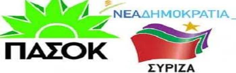 Με υποψηφίους της ΝΔ χτίζει «προοδευτικά μέτωπα» ο ΣΥΡΙΖΑ
