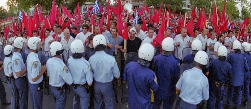 Η Θεσσαλονίκη γίνεται η 51η Πολιτεία των ΗΠΑ