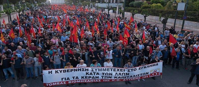 Οι κομμουνιστές «διακόσμησαν» τις πρεσβείες των φονιάδων