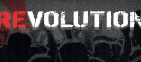 Η επανάσταση δεν μπορεί να αποφευχθεί! (της Λιάνας Κανέλλη)