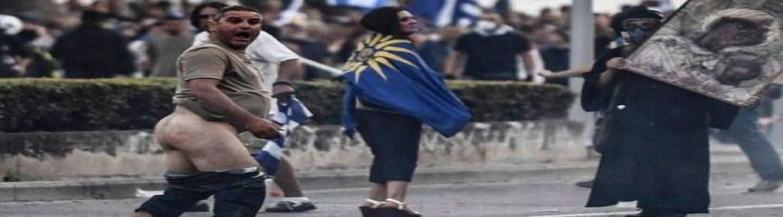 Ιδού το «ποιόν» των διοργανωτών του συλλαλητηρίου