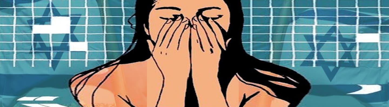 Ισραήλ – Τελετή «κάθαρσης» των γυναικών μετά τον έμμηνο κύκλο!