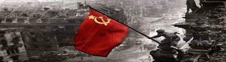 Ιωσήφ Στάλιν: «Αυτό πια δεν είναι κουρελόχαρτο»