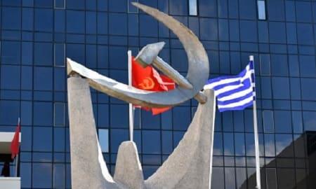ΚΚΕ: Για την αύξηση των κρουσμάτων φταίει η κυβερνητική ανευθυνότητα και οι παλινωδίες!