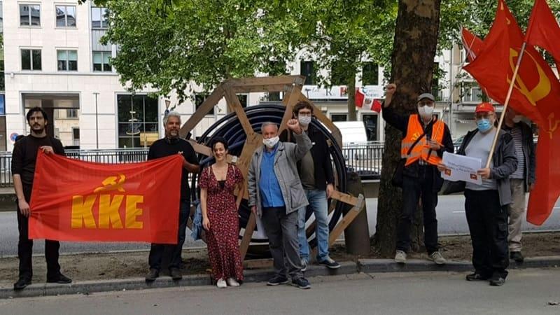 ΚΚΕ: Διαμαρτυρία στην πρεσβεία της Σερβίας στις Βρυξέλλες για τον αποκλεισμό του ΝΚΚΓ