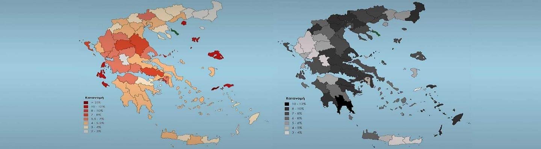 ΚΚΕ vs Χρυσή Αυγή - Ο χάρτης της εκλογικής τους επιρροής (2015)