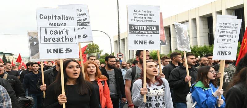 ΚΝΕ: Διαμαρτυρία στον Πρεσβεία και το Προξενείο των ΗΠΑ ενάντια στη καταστολή