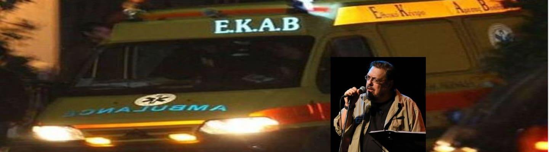 Καταγγελία της ΠΟΕΔΗΝ σχετικά με το θάνατο του Λαυρέντη Μαχαιρίτσα