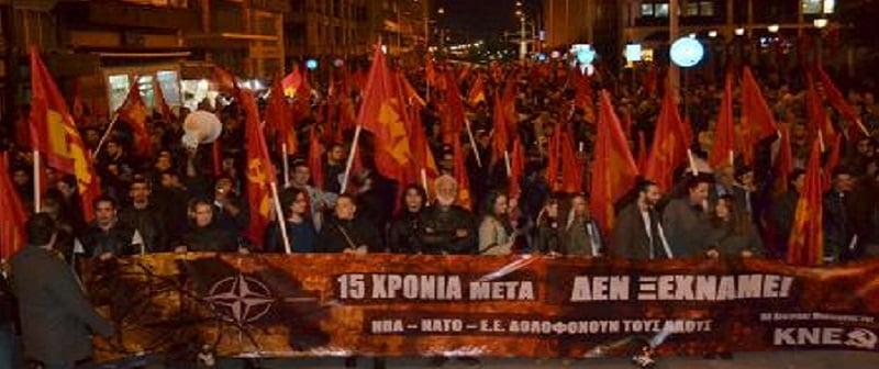 Λένιν: Για τη στάση των κομμουνιστών στον πόλεμο - Μέρος 2ο