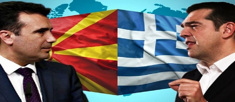 Μακεδονολογίες και αυτοπροσδιορισμοί