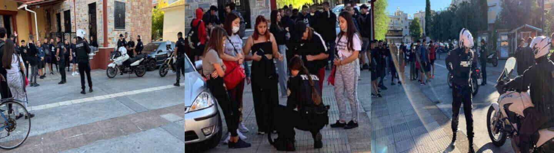 Μετρό «Άγιος Αντώνιος»: Ελέγχους σε μαθητές χωρίς αιτία έκανε η ΕΛΑΣ