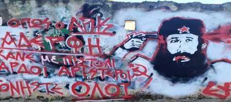 Με γκράφιτι ενός νεοναζί τιμά τα 200 χρόνια από το 1821 ο Δήμος Ελληνικού - Αργυρούπολης