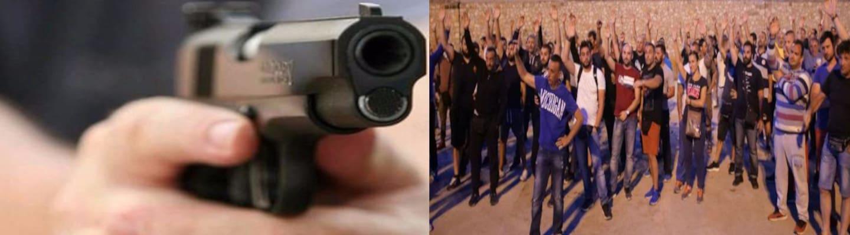 Με πιστόλια απειλούν τους συνδικαλιστές στις προβλήτες της COSCO