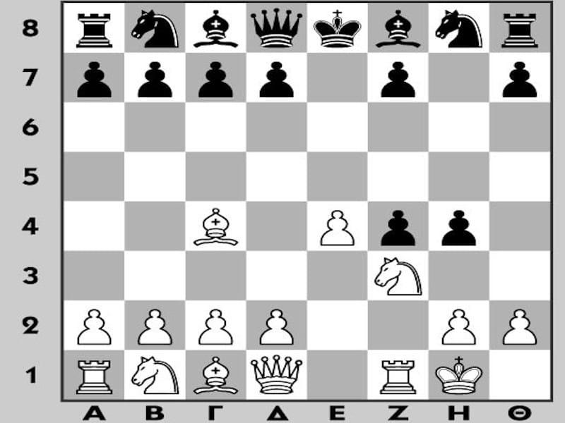 Μια ιστορία για τον σκακιστή Μαρξ! (Επίλογος)