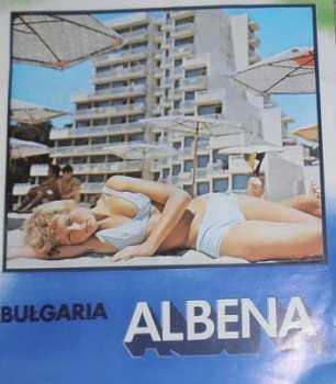 Μια φορά κι έναν καιρό στη Λαϊκή Δημοκρατία της Βουλγαρίας