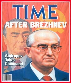 Εξώφυλλο περιοδικού ΤΙΜΕ