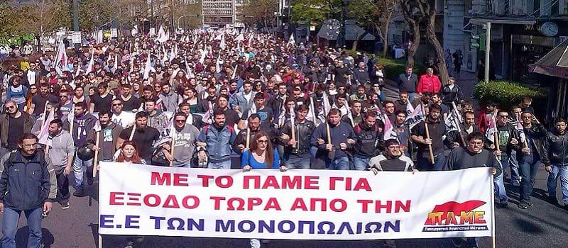 Μπροστά στην απεργία της 30ης Μάη