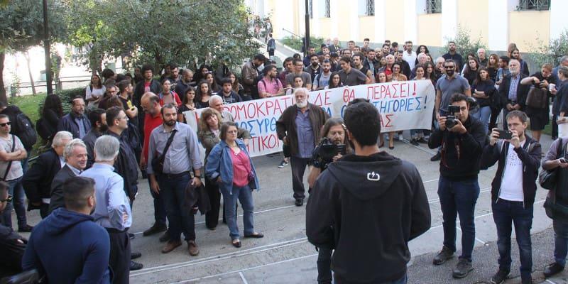 Νέα αναβολή στη δίκη των νεολαίων για την κινητοποίηση στο Άγαλμα Τρούμαν