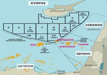 Νέα συνάντηση Ελλάδας - Κύπρου και Ισραήλ στην Λευκωσία