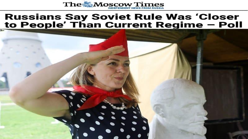 Νέες δημοσκοπήσεις σε Ρωσία – Η ΕΣΣΔ φρόντιζε τους απλούς ανθρώπους