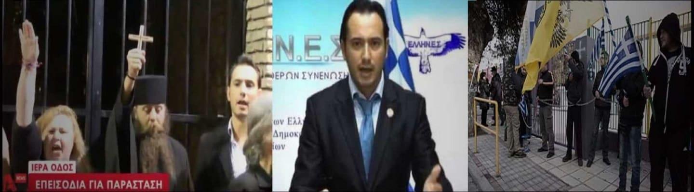 Νέος «Σώρρας» διοργανώνει το συλλαλητήριο στην Αθήνα