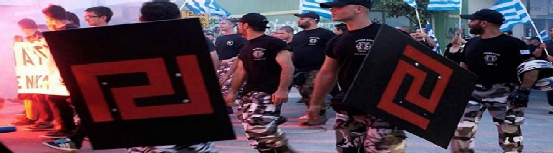 Ναζισμός - «Υπάνθρωποι» οι Έλληνες κι οι Τούρκοι μετανάστες