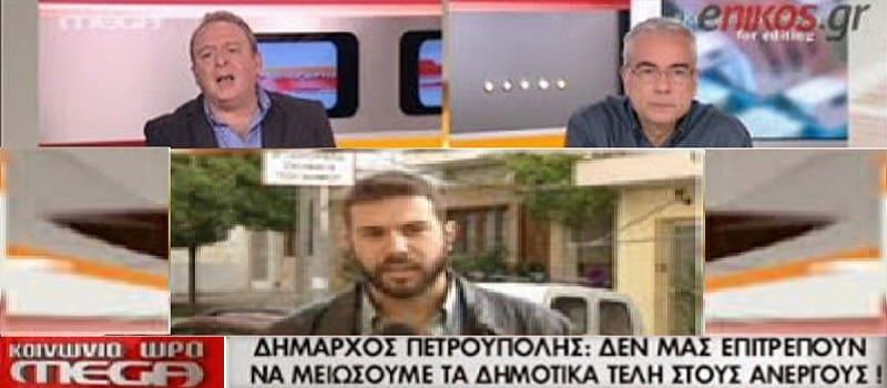 Να γιατί στηρίζουμε Λαϊκή Συσπείρωση και στην Πετρούπολη
