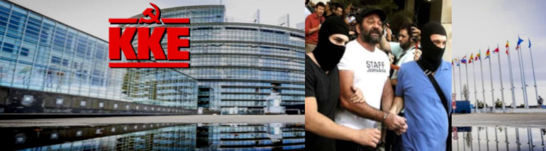 Οι ευρωβουλευτές να πράξουν το αυτονόητο για την άρση της ασυλίας του ναζί εγκληματία Λαγού