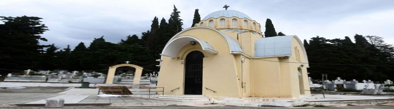 Οι κομμουνιστές επισκευάζουν και εκκλησίες στην Πάτρα!