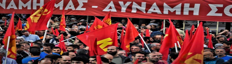 Οι υποψήφιοι βουλευτές του ΚΚΕ σε όλη τη χώρα