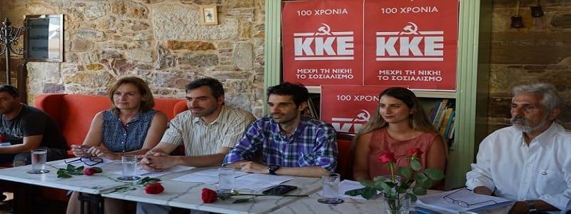 Οι υποψήφιοι βουλευτές του ΚΚΕ στη Χίο