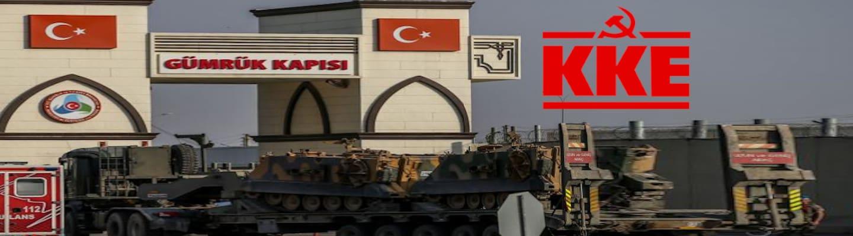 Οι ψευτοκυρώσεις στην Τουρκία είναι «φύλλο συκής»