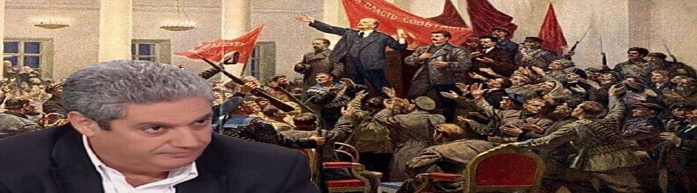 Οπισθοχώρηση από την επαναστατική στρατηγική - Επίλογος